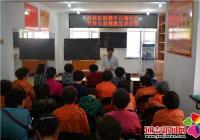祺林医院携手白菊社区开展公益健康宣讲活动