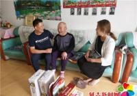 """园法社区开展""""党旗下的初心""""七•一主题党日活动"""