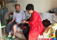 长林社区慰问患病老党员 传递温暖真情