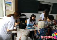 园校社区开展免费便民服务活动