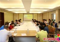 北山街道非公和社会组织综合党委开展 建党97周年党日活动