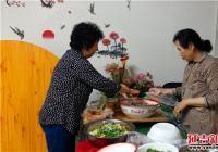 民旺社区妇联组织开展                学美食邻里情活动
