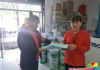 南阳社区发放巩固提升国家卫生城倡议书活动