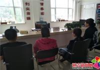 园锦社区组织党员干部观看 《星火燎原》