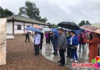 丹明社区党总支开展重温红色历程主题党日活动