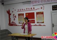 丹华社区开展《安全法》知识讲座