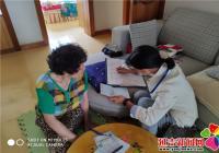园校社区开展残疾人服务状况和需求信息数据更新工作