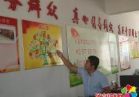 州工信局认领民兴社区困难群众微心愿