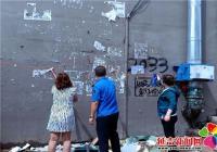 丹春社区清除小广告 助推文明城市创建