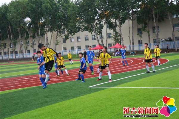 延吉中小学球类比赛圆满落幕