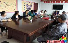 园锦社区组织开展学习 《信访知识》会议