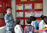 延北小学生参观空军部队 快乐感受军人魅力
