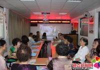 文庆社区召开专题组织生活会
