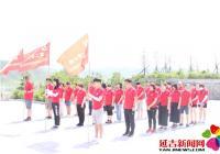新兴街道开展 红色主题党日活动