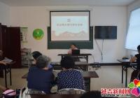 白梅社区开展新宪法学习宣讲活动