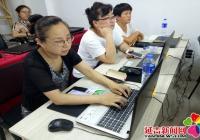 丹虹社区开展网络创业培训