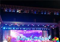 新兴街道快乐延吉大舞台专场 将精彩延续