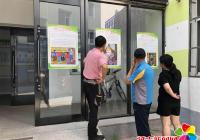 长青社区开展反邪教警示教育宣传活动