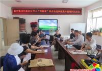 民和社区开展学习郑德荣同志先进事迹活动