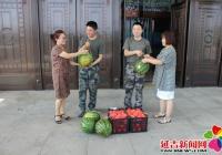 建军节来临之际正阳社区慰问军分区官兵