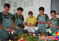 """白山社区举办""""鲜花献官兵 快乐庆八一""""主题活动"""