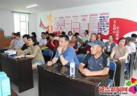 旭阳社区开展反邪教警示教育知识讲座