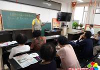 民盛社区组织开展向郑德荣同志学习的 主题党日活动