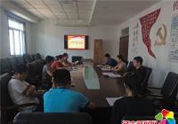 河南街道机关党支部召开组织生活会