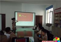 """丹进社区开展""""三旗""""教育主题活动"""