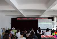 """正阳社区""""共驻共建,共融共享""""  地区化党建主题党日运动"""