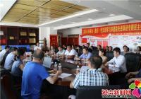 北山街道组织观摩非公党组织民主生活会