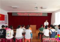 南阳社区展开青少年科普知识大课堂
