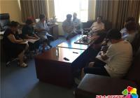 民安社区 延吉泌尿肾病医院党支部召开专题组织生活会