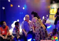 丹春社区组织留守儿童参观科技馆