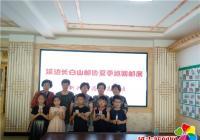 民昌社区 暑期文化月 邮展进社区