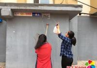 新兴街道民泰社区青少年志愿者在行动