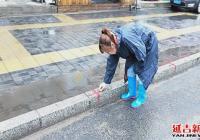 民和社区开展雨季汛期安全隐患排查工作