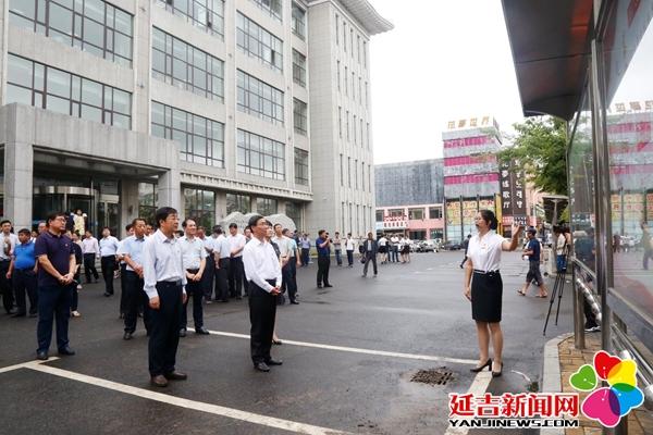 """延吉市级领导参观""""廉政教育长廊"""""""