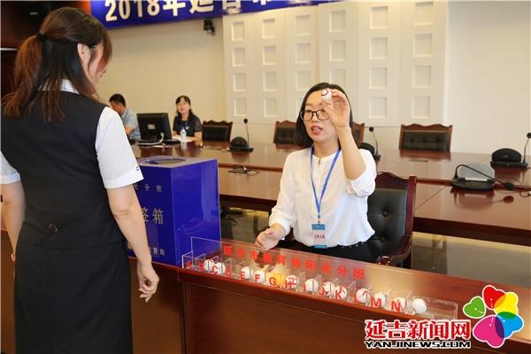 延吉市对9068名中小学新生实行阳光分班