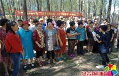 丹春社区开展老人节活动