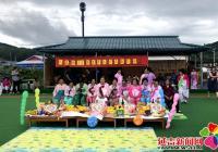朝阳川镇八道村开展老人节庆祝活动