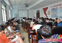 河南街道组织机关干部、社区班子成员观看廉政警示教育片