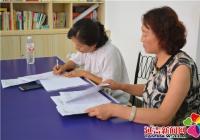 """延边州政法委总支与春光社区开展""""供需菜单""""对接会"""