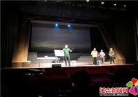 园纺社区开展主题党课 观看原创话剧《第一书记》吴永民