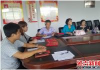 建工街道庆8.15老人节老年工作座谈会