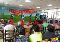 民兴社区送义演欢乐老人节