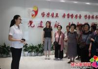 """民富社区""""8.15""""老人节 参观延吉城市党员社区"""