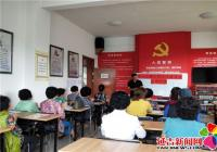 """恒润社区开展""""学习王继才同志先进事迹""""主题党日活动"""