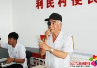 【新时代文明实践】关爱老人 眼部健康送下乡