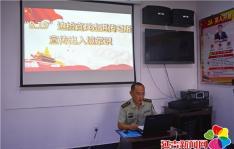 边检官兵走进白新社区新时代传习所开展出入境常识宣传